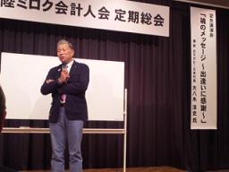 ooyagi.JPG